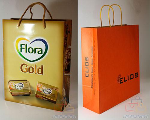 Bolsas de Papel Impresas Colores 1
