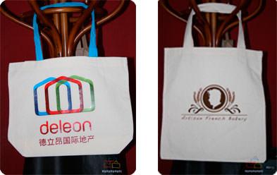 bolsas de tela regalo