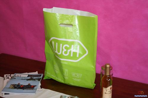 Bolsas de plastico impresas pequeñas cantidad verde