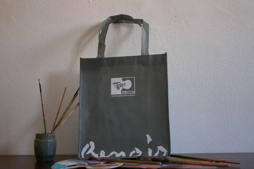 Bolsas de Tela con Logo gris