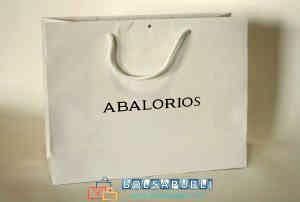bolsas de papel impresas con mi logo