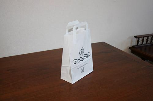 bolsas de papel en barcelona baratas