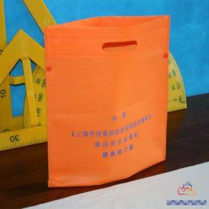bolsas de tela impresas en valencia baratas